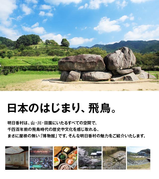 kanko_top040613