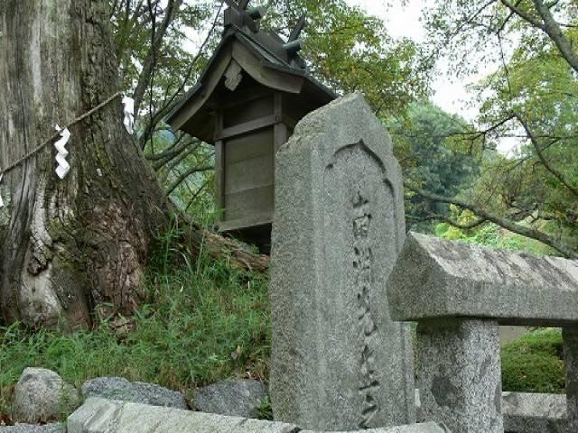 南淵請安先生の墓