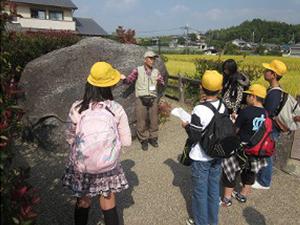 歴史公園 定点ガイドプログラム