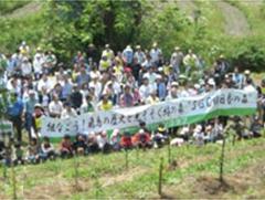 企業における明日香村での社会貢献活動
