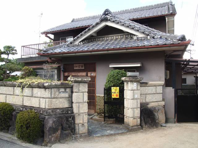 民宿 吉田平次郎