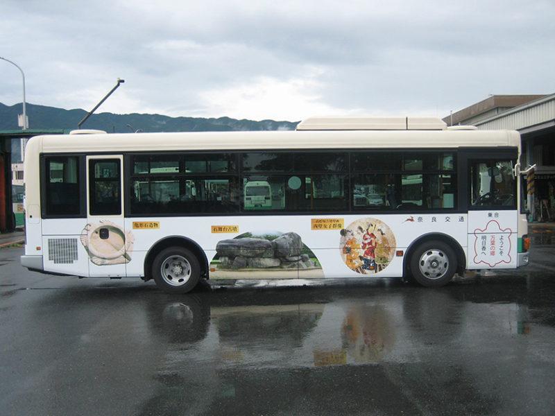 飛鳥観光に便利!!明日香のバス