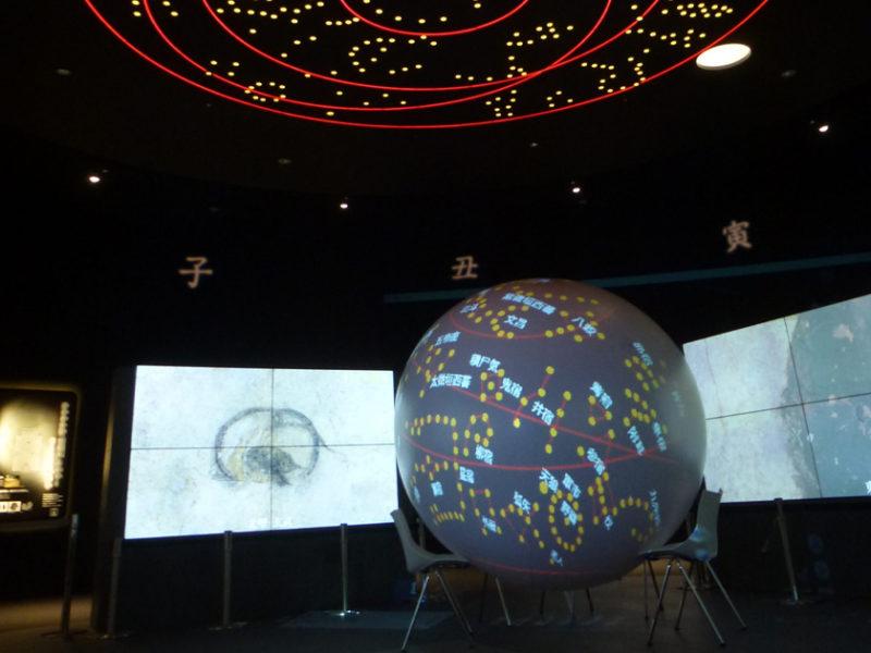 ダジックアースで天文図や惑星を観てみよう!